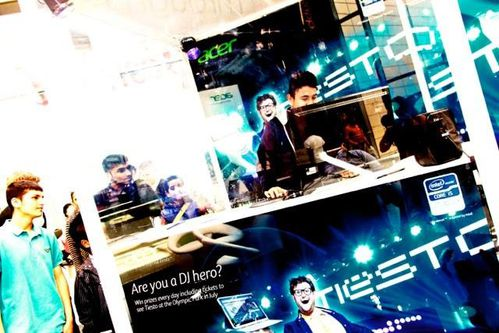 Tiesto-Acer-competition-2013.jpg