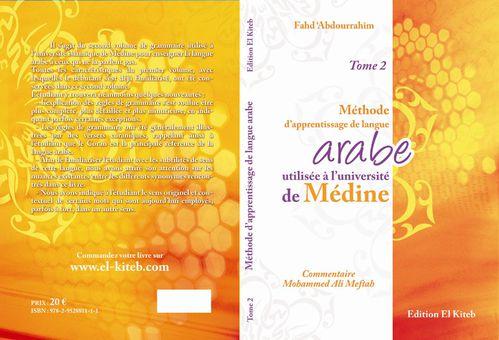 livre2_g.jpg