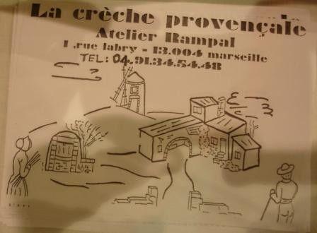 O Atelier Rampal 1