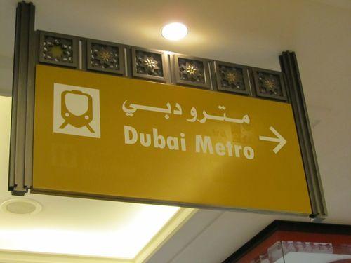 DUBAI-2010 2930