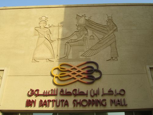mall-battul 2980
