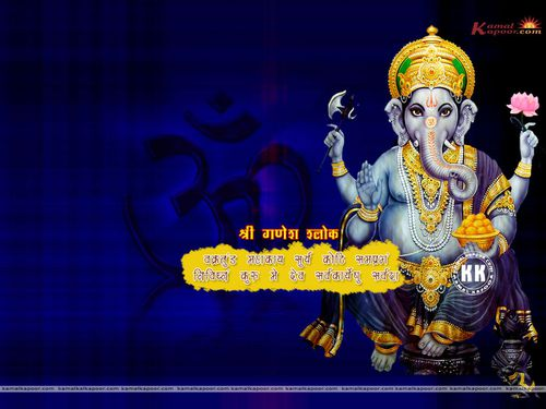 ganesh-wallpaper948