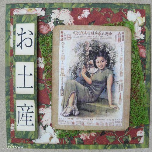 chinoiserie-01.jpg