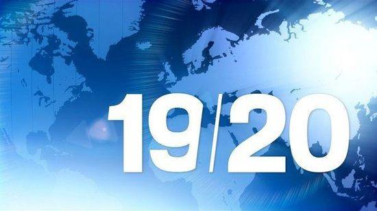 le-logo-du-19-20-a-partir-du-4-octobre-2010