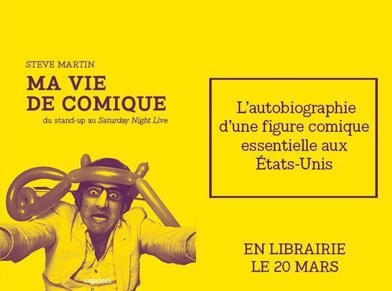 Ma_vie_de_comique_v2.jpg