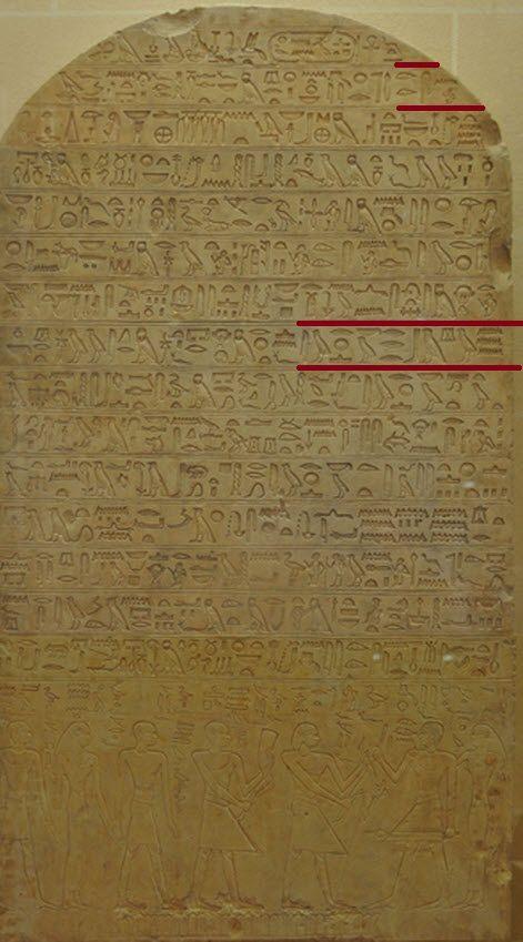 stele-Irytsen-retournee-ligne-8-copie-1.jpg