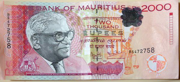 Sir Seewoosagur Ramgoolam 1900-1985 Rps 2000 - a-copie-1