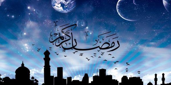 ramadan-660x330.jpg