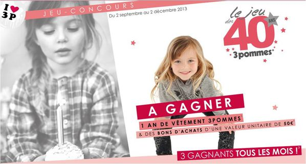 concours-40-ans-3-pommes.jpg