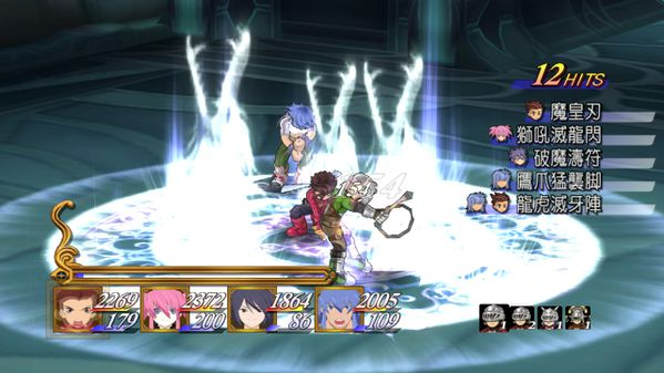 tales-of-symphonia-chronicles-playstation-3-ps3-13-copie-1.jpg