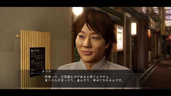 yakuza-5-playstation-3-ps3-1344936305-133.jpg