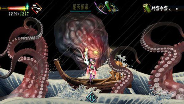 muramasa-the-demon-blade-playstation-vita-1355740941-024.jpg