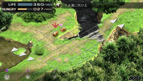 tokyo-jungle-android-1373440799-001.jpg