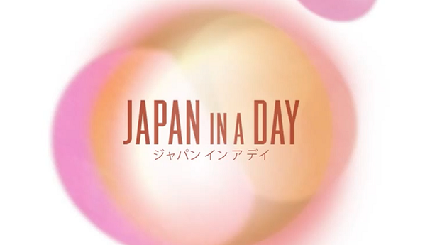 japan-in-a-day.png