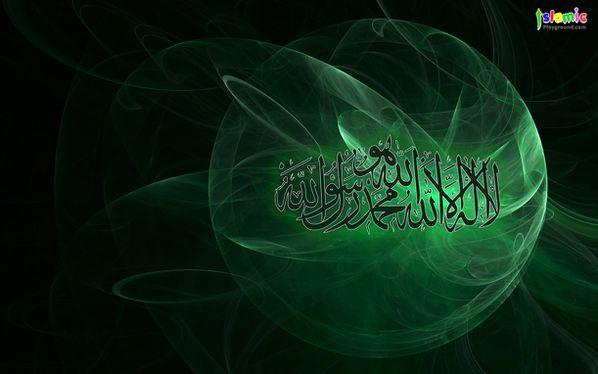 FOND-D-ECRAN-ISLAM-pour-ramadan.jpg