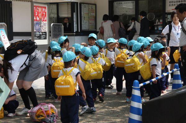 Japon24avril001.JPG