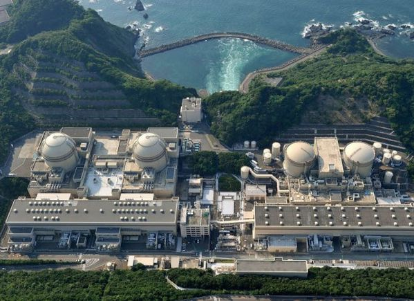 ohi-centrale-nucleaire-620x450.jpg