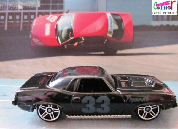 70 plymouth barracuda mystery car 2007.157