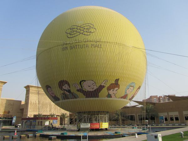 mall-battul 2977