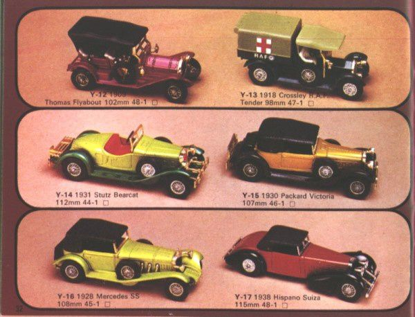 catalogue matchbox 1976 p32