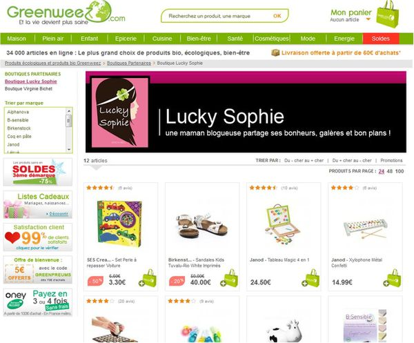 boutique-greenweez-lucky-sophie.jpg