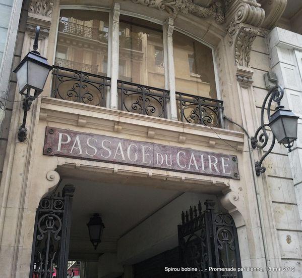 Passage-du-Caire-entree.jpg