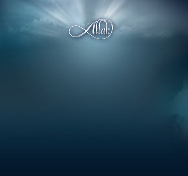 Allah-Wallpapers-hd.jpg