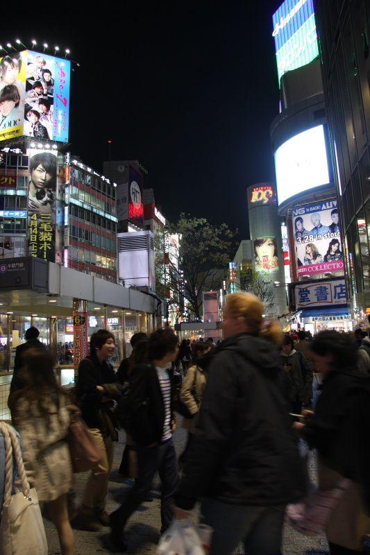 Japon10avril005.JPG