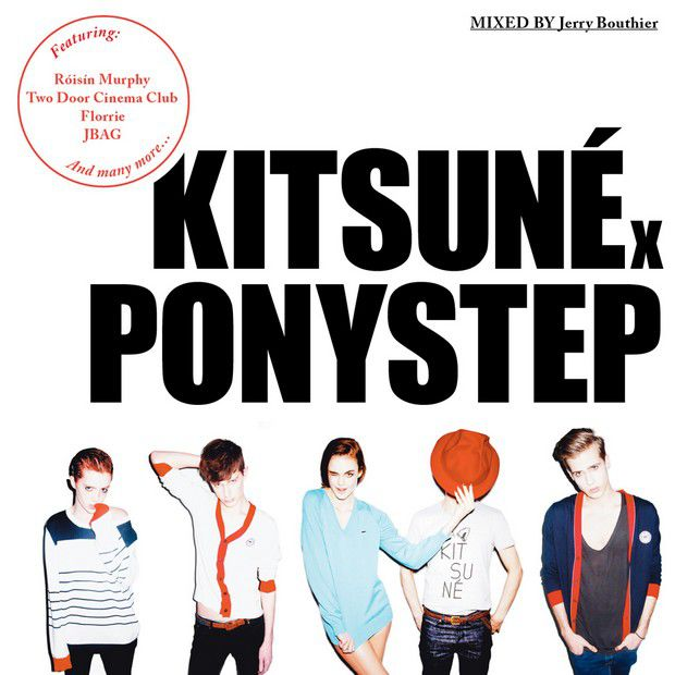 kitsune-x-ponystep-mixed-by-jerry-bouthier.jpg