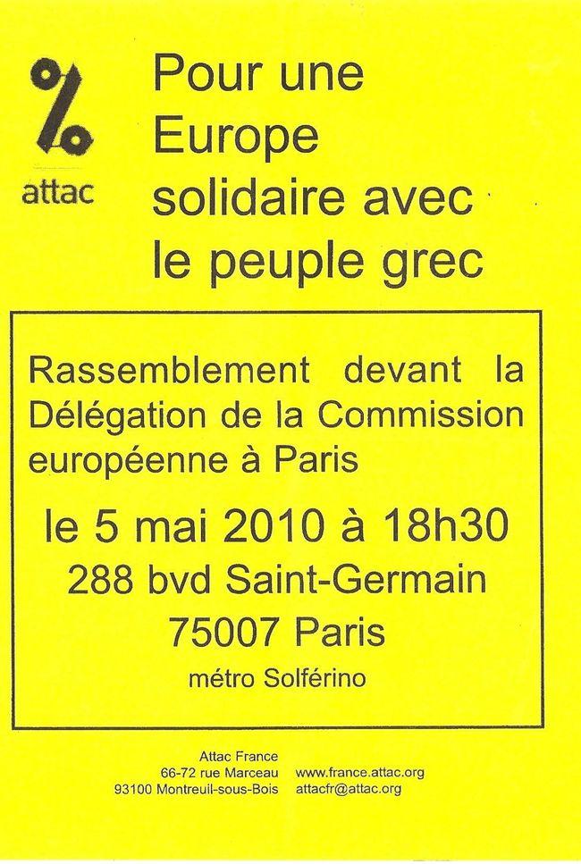 Europe-Grece-copie-1.jpg