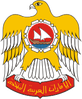 coat-of-arms-of-united-arab-emirates.png