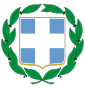 85px-Coat of arms of Greece svg